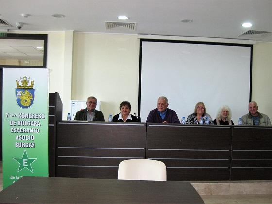 71a-kongreso-de-bea-2019-nova-estraro